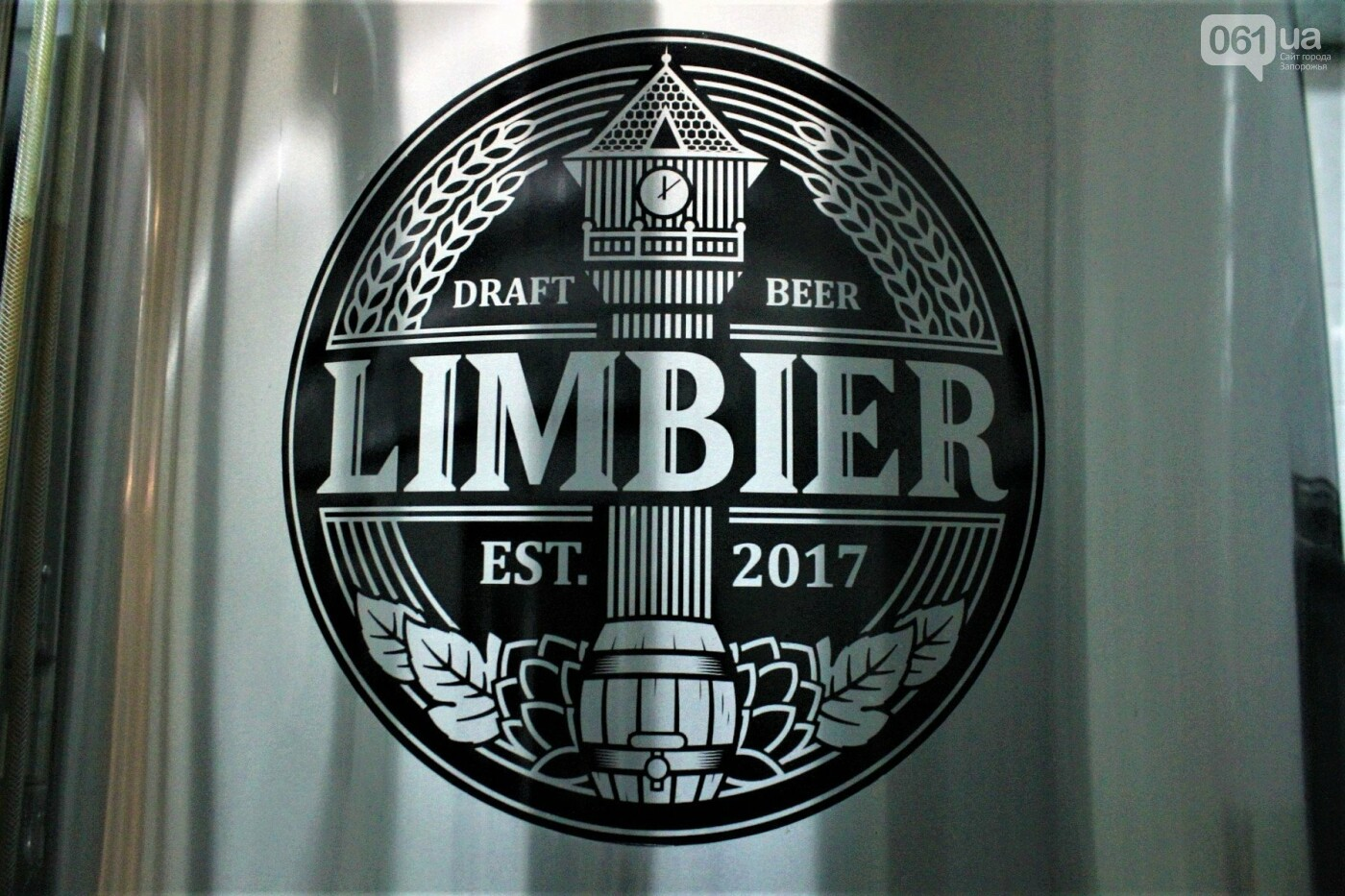 Как в Запорожье готовят крафтовое пиво «Limbier»: экскурсия на производство, – ФОТОРЕПОРТАЖ, фото-4