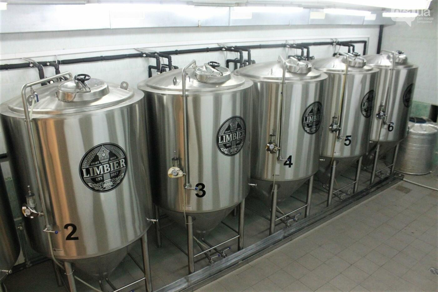 Как в Запорожье готовят крафтовое пиво «Limbier»: экскурсия на производство, – ФОТОРЕПОРТАЖ, фото-3