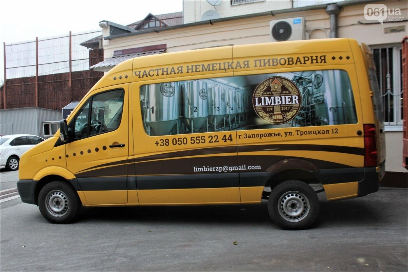 Как в Запорожье готовят крафтовое пиво «Limbier»: экскурсия на производство, – ФОТОРЕПОРТАЖ, фото-2