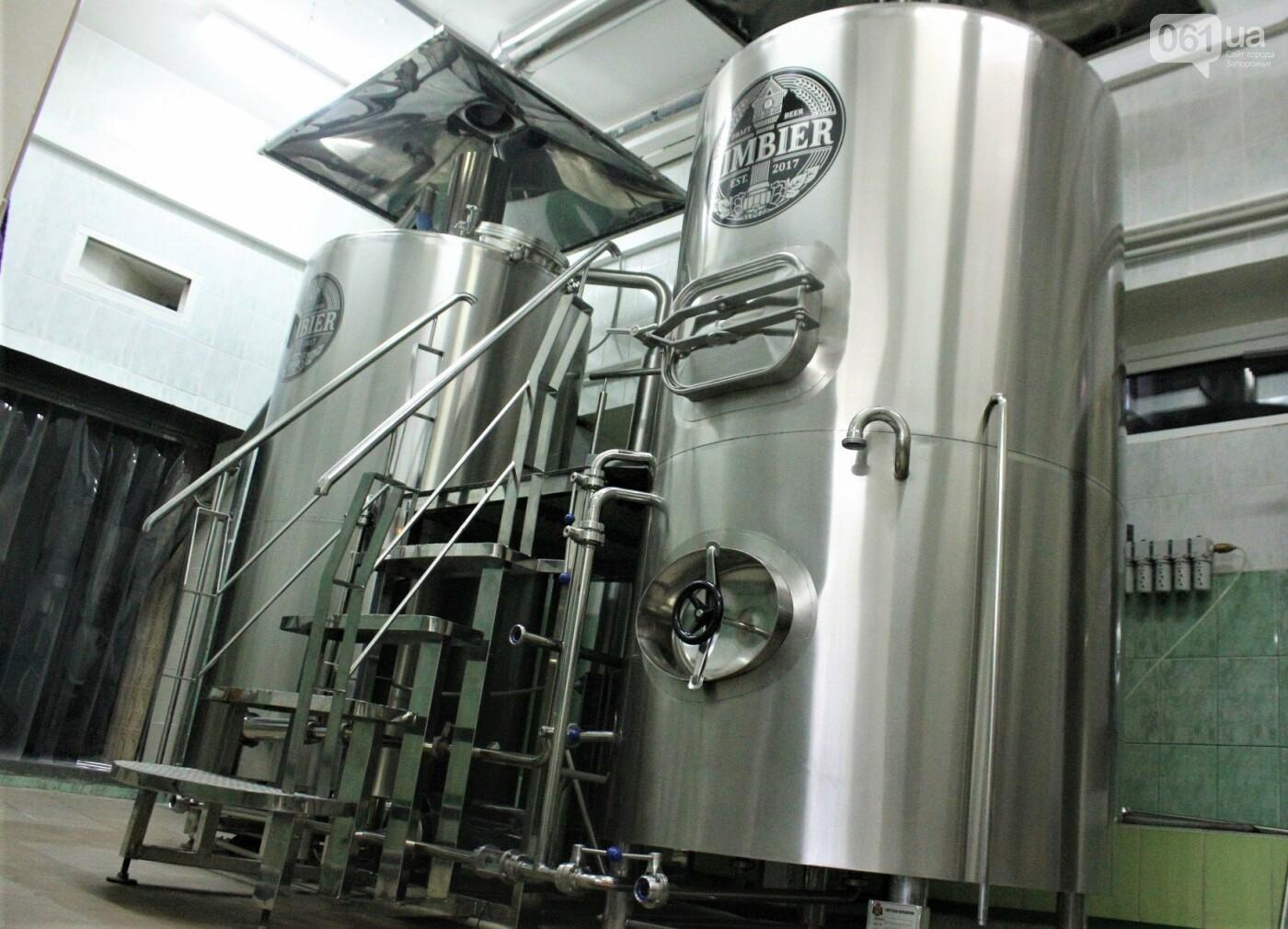 Как в Запорожье готовят крафтовое пиво «Limbier»: экскурсия на производство, – ФОТОРЕПОРТАЖ, фото-8