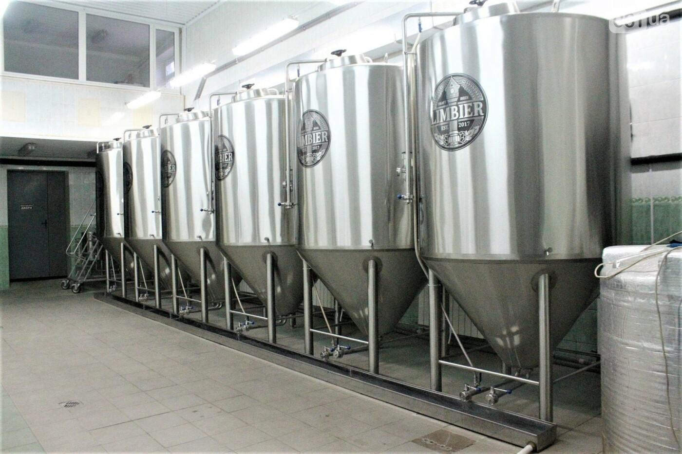 Как в Запорожье готовят крафтовое пиво «Limbier»: экскурсия на производство, – ФОТОРЕПОРТАЖ, фото-13