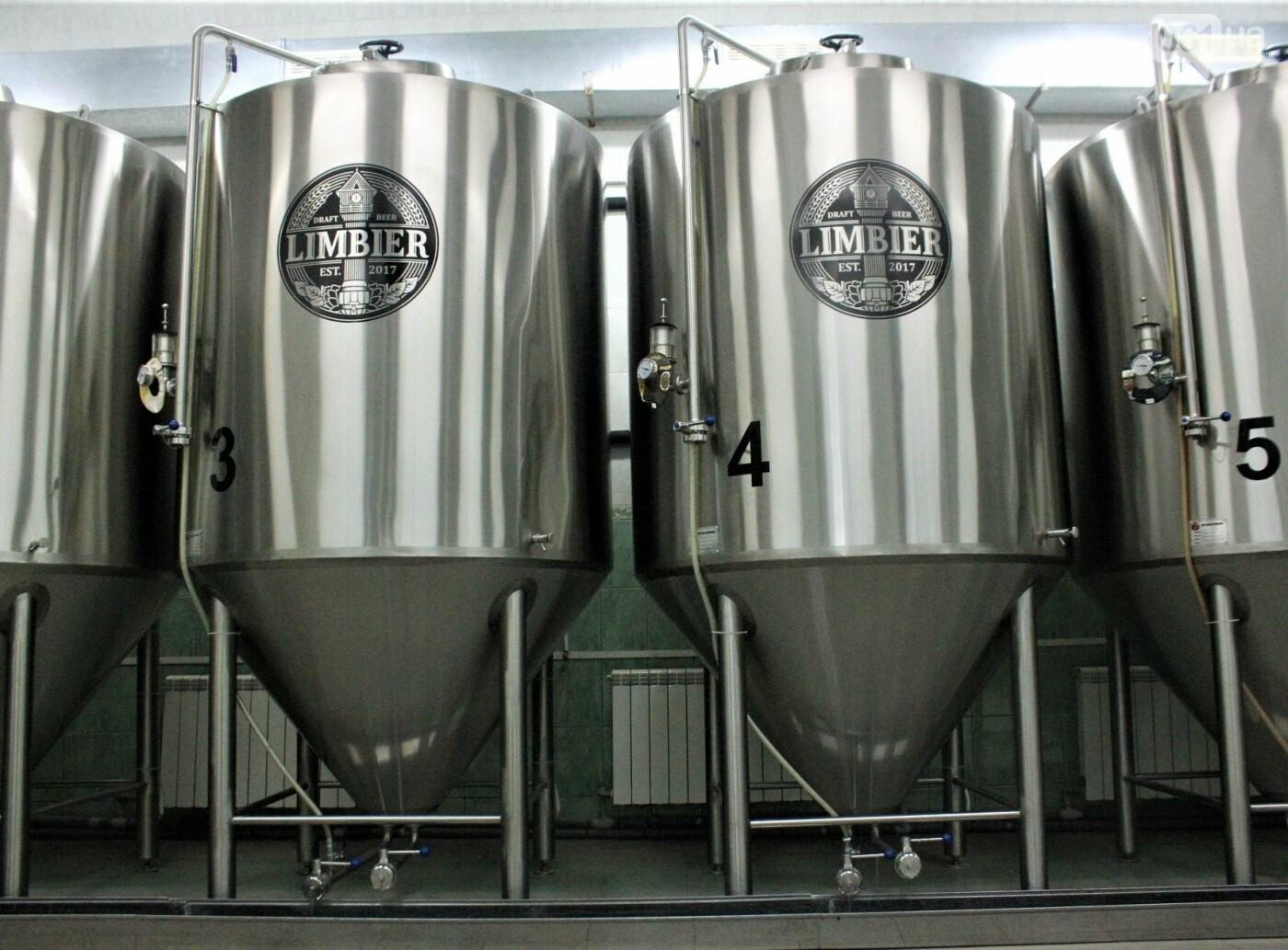 Как в Запорожье готовят крафтовое пиво «Limbier»: экскурсия на производство, – ФОТОРЕПОРТАЖ, фото-12