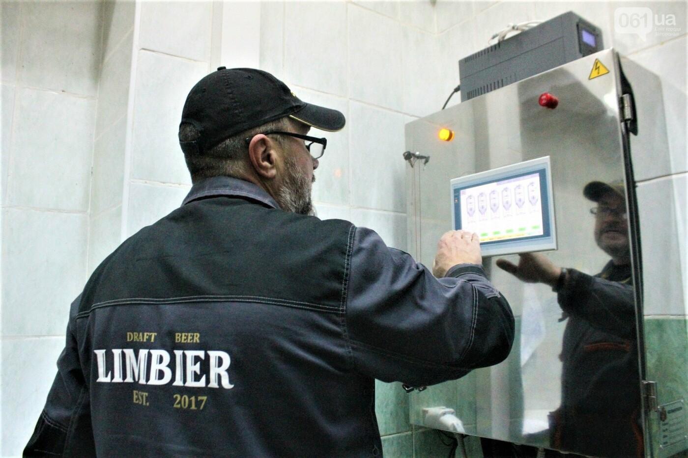 Как в Запорожье готовят крафтовое пиво «Limbier»: экскурсия на производство, – ФОТОРЕПОРТАЖ, фото-7