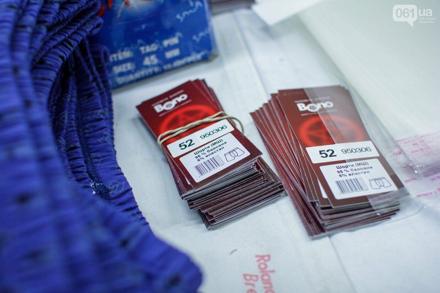 Как в Запорожье шьют мужское белье: экскурсия на трикотажную фабрику, – ФОТОРЕПОРТАЖ, фото-4