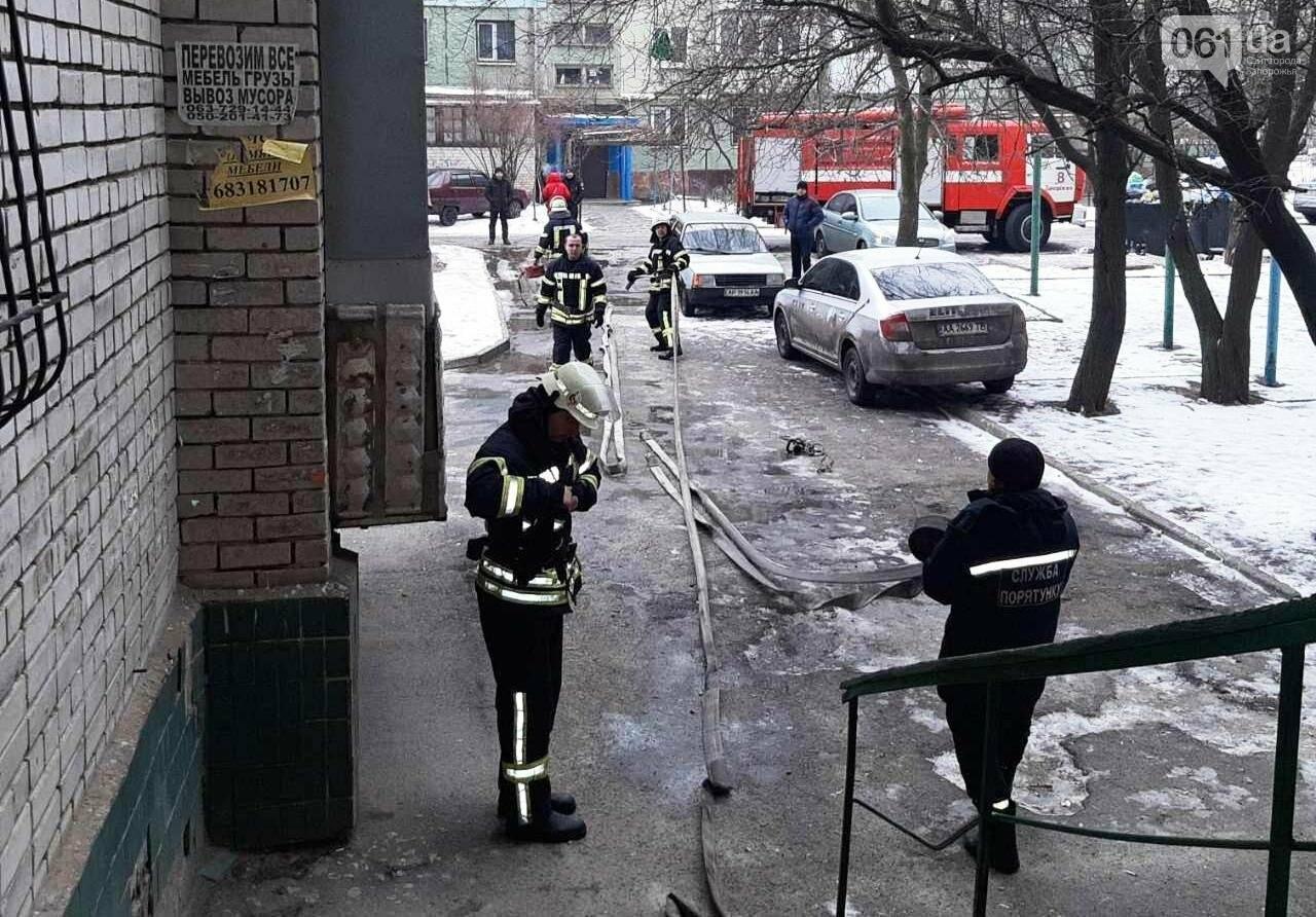 В Запорожье на пожаре погибло два человека, - ФОТО, фото-2