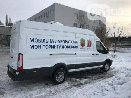 В Запорожье доставили мобильную лабораторию экомониторинга - она работает в тестовом режиме, фото-1