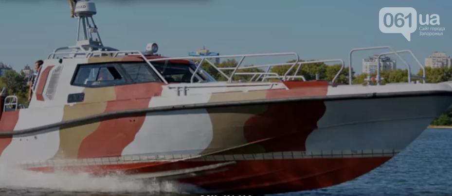 В Азовском море появился новый катер-перехватчик, фото-1