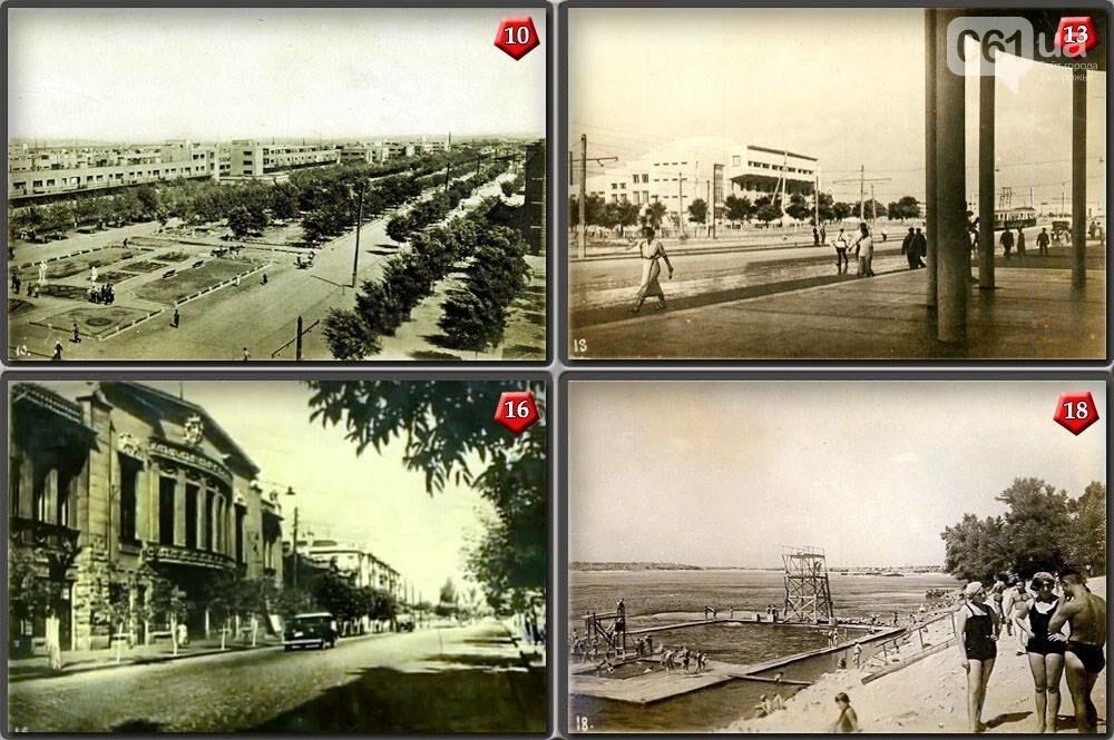 Запорожский краевед опубликовал открытки с довоенными видами города, - ФОТО , фото-1
