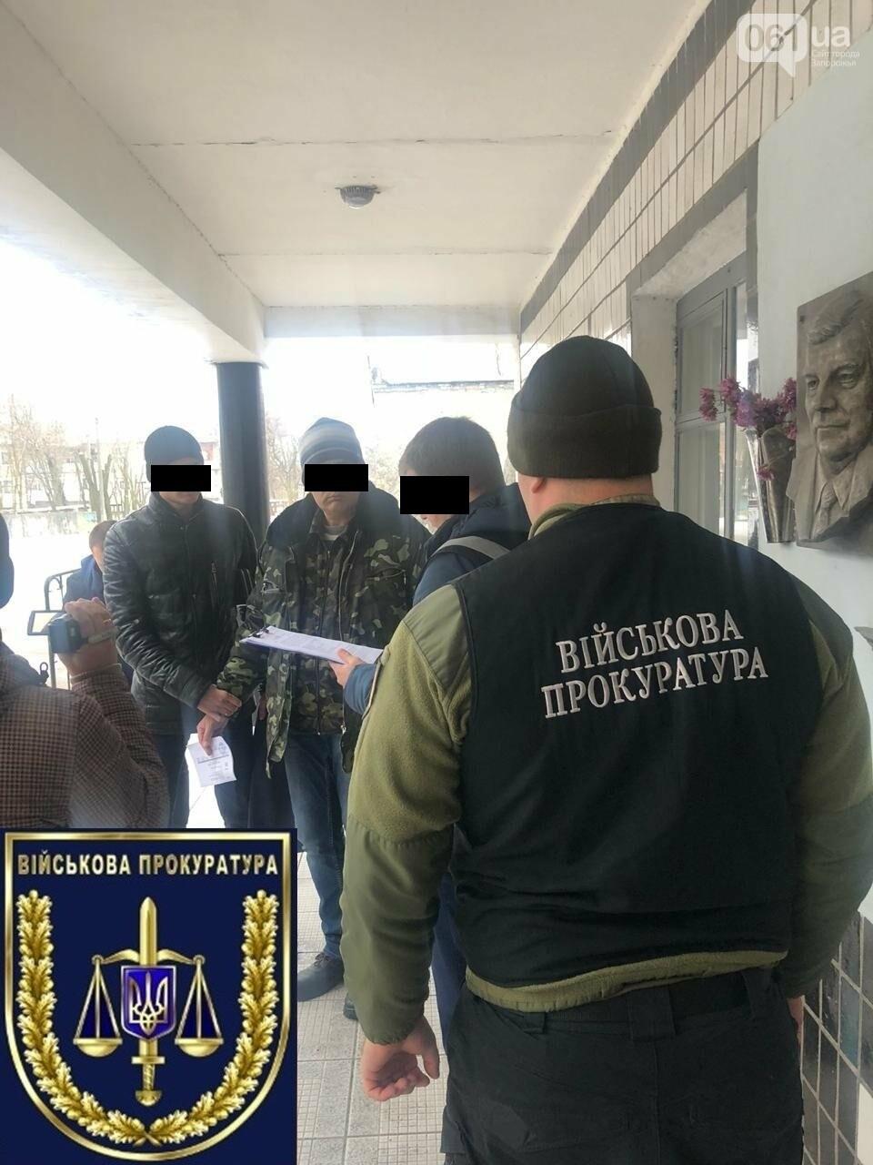 В Запорожье на взятке задержан сотрудник оборонного «МигРемонта», - ФОТО, фото-3