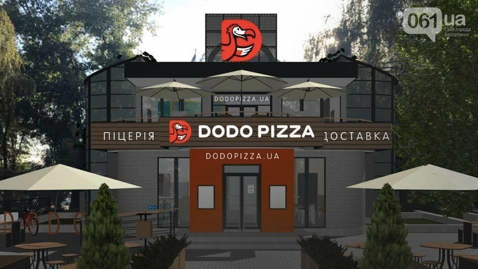 """В Запорожье """"Dodo Pizza"""" собирались построить недалеко от Малого рынка, - ФОТО, фото-4"""