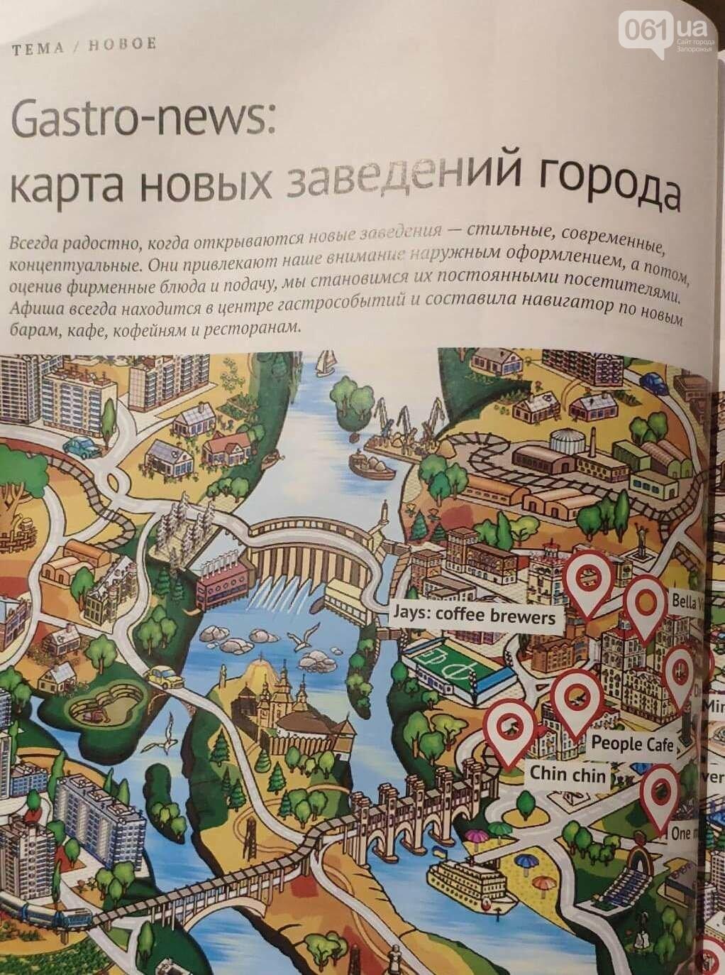 """В Запорожье """"Dodo Pizza"""" собирались построить недалеко от Малого рынка, - ФОТО, фото-1"""