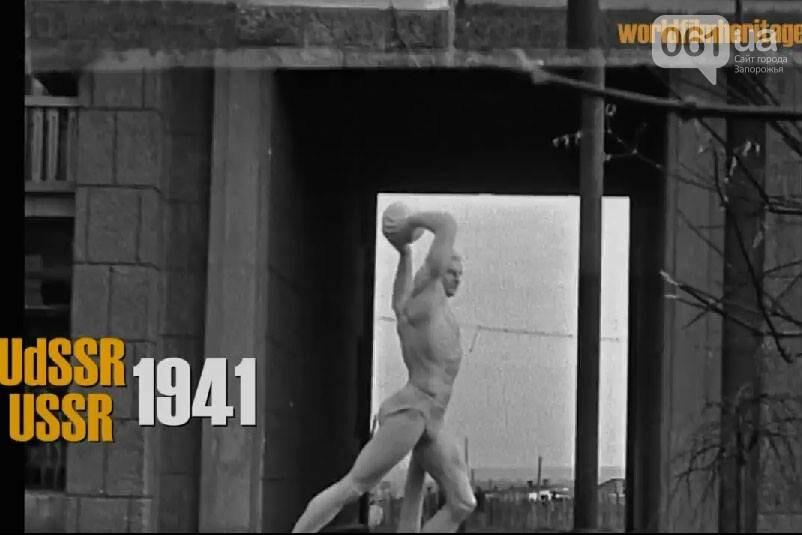Заводы, взорванная плотина, проспект и горожане: оккупационное Запорожье глазами немецкого солдата, - ВИДЕО, фото-2