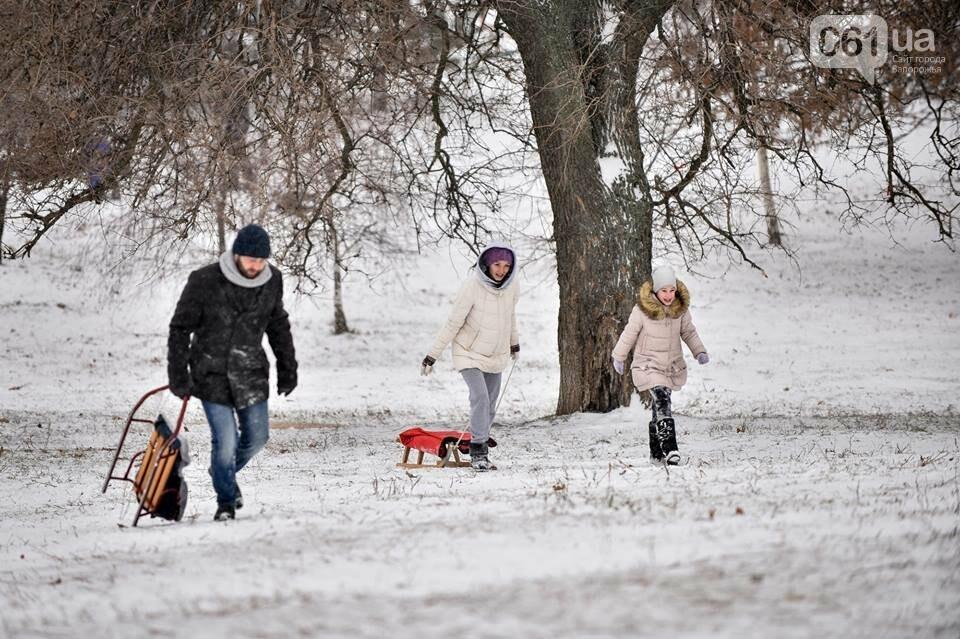 Снежное Запорожье и детвора на санках, - ФОТОРЕПОРТАЖ, фото-39