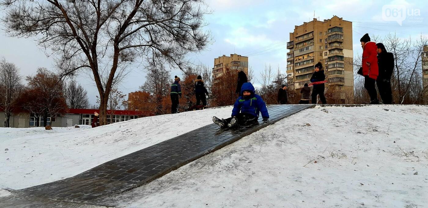Снежное Запорожье и детвора на санках, - ФОТОРЕПОРТАЖ, фото-9