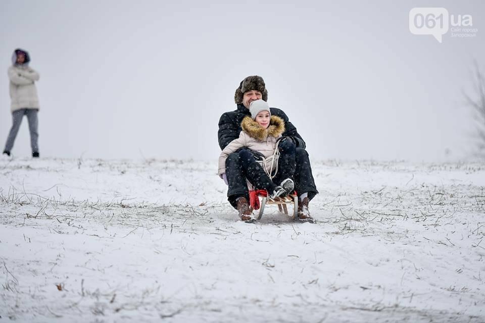 Снежное Запорожье и детвора на санках, - ФОТОРЕПОРТАЖ, фото-23