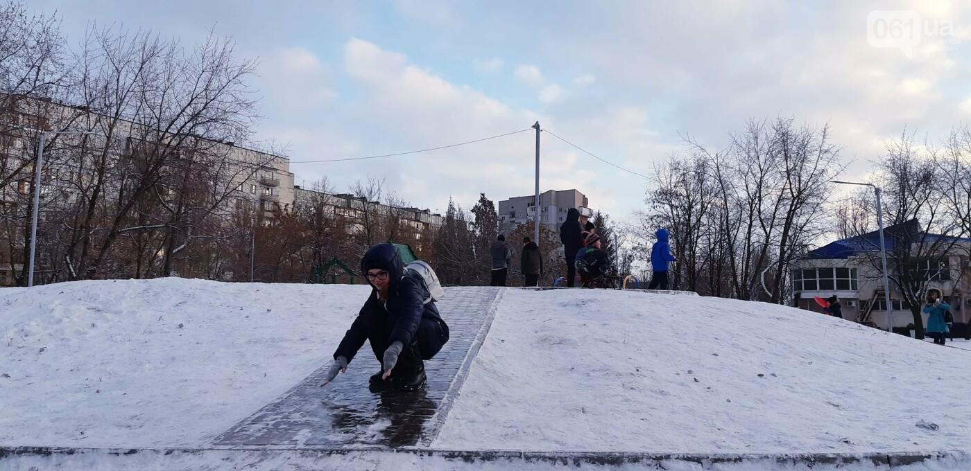 Снежное Запорожье и детвора на санках, - ФОТОРЕПОРТАЖ, фото-8