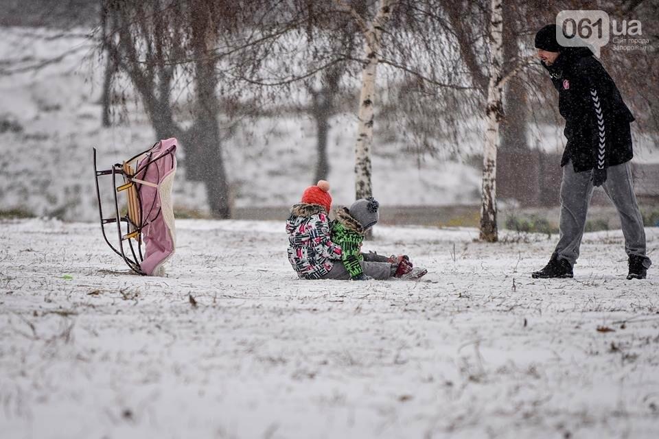 Снежное Запорожье и детвора на санках, - ФОТОРЕПОРТАЖ, фото-32