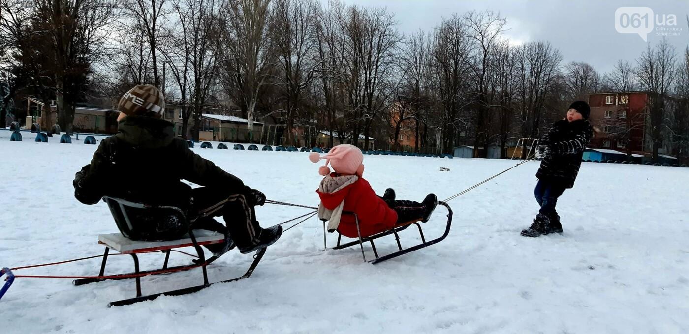 Снежное Запорожье и детвора на санках, - ФОТОРЕПОРТАЖ, фото-12