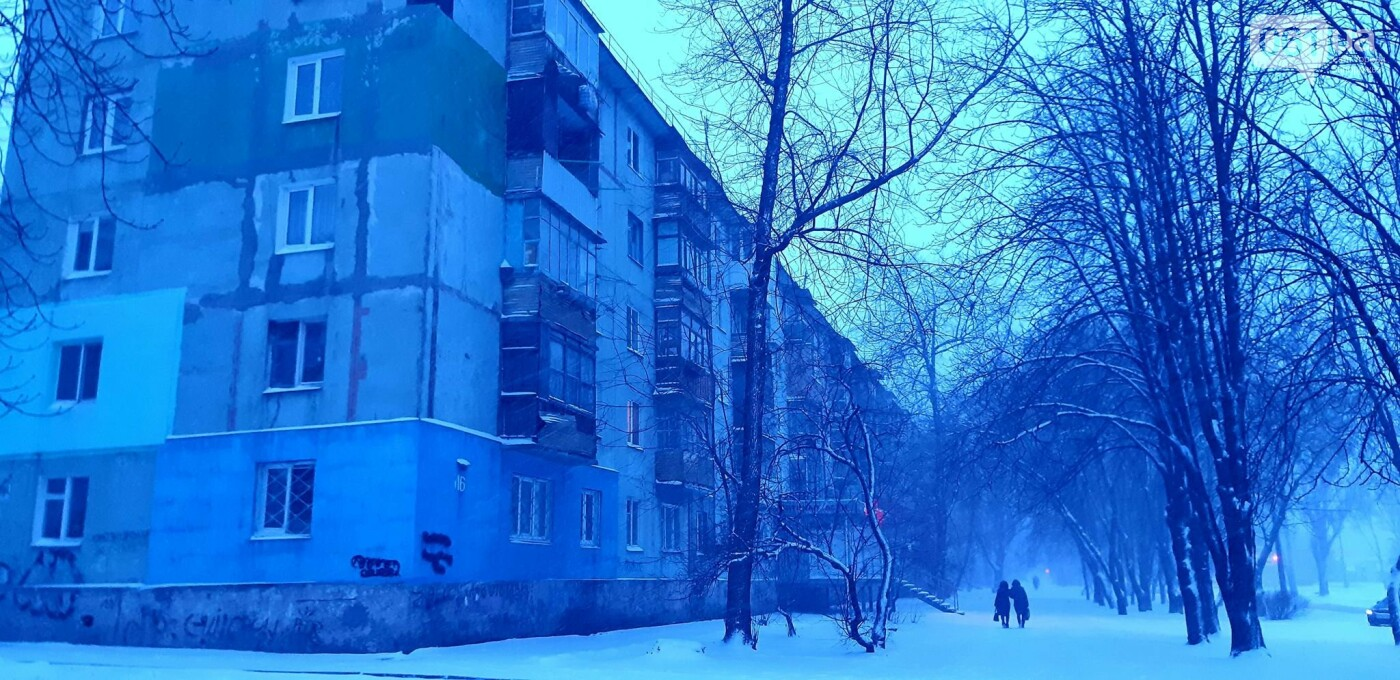 Снежное Запорожье и детвора на санках, - ФОТОРЕПОРТАЖ, фото-14
