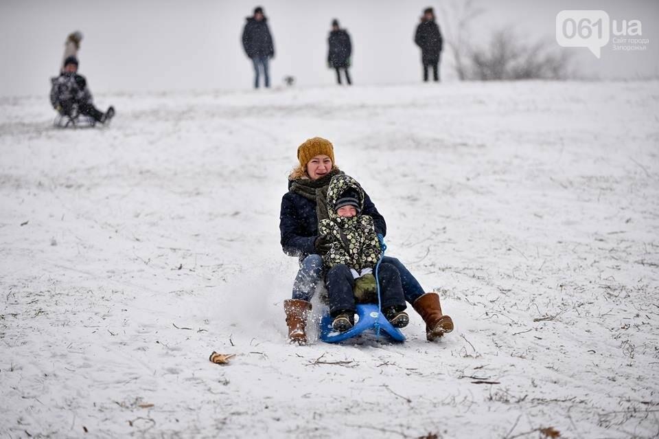 Снежное Запорожье и детвора на санках, - ФОТОРЕПОРТАЖ, фото-31