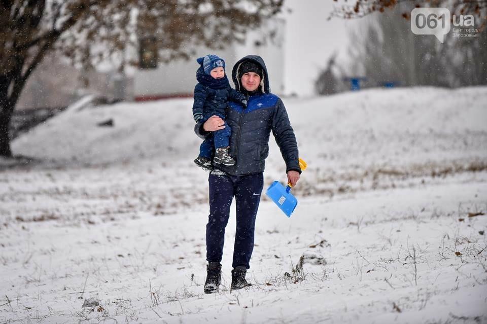 Снежное Запорожье и детвора на санках, - ФОТОРЕПОРТАЖ, фото-28