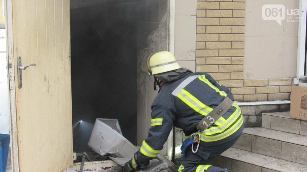 На Кичкасе тушили пожар в магазине, - ФОТО, фото-8
