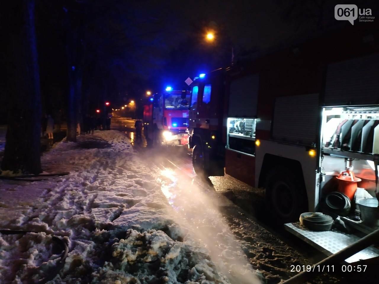 В Запорожье снова горело общежитие - эвакуировали двоих людей, фото-2