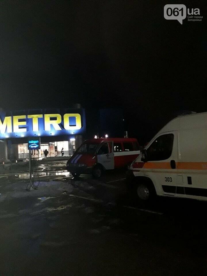 """В Запорожье сообщили о минировании """"Метро"""" - два дня подряд на почту гипермаркета приходили письма с угрозами , фото-2"""