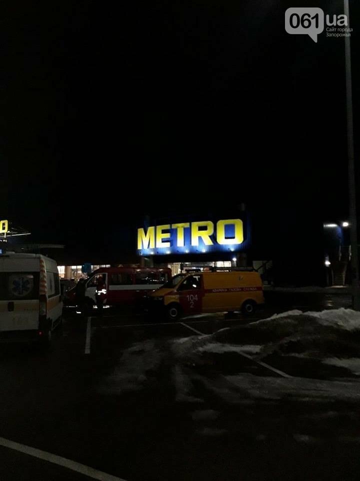 """В Запорожье сообщили о минировании """"Метро"""" - два дня подряд на почту гипермаркета приходили письма с угрозами , фото-1"""
