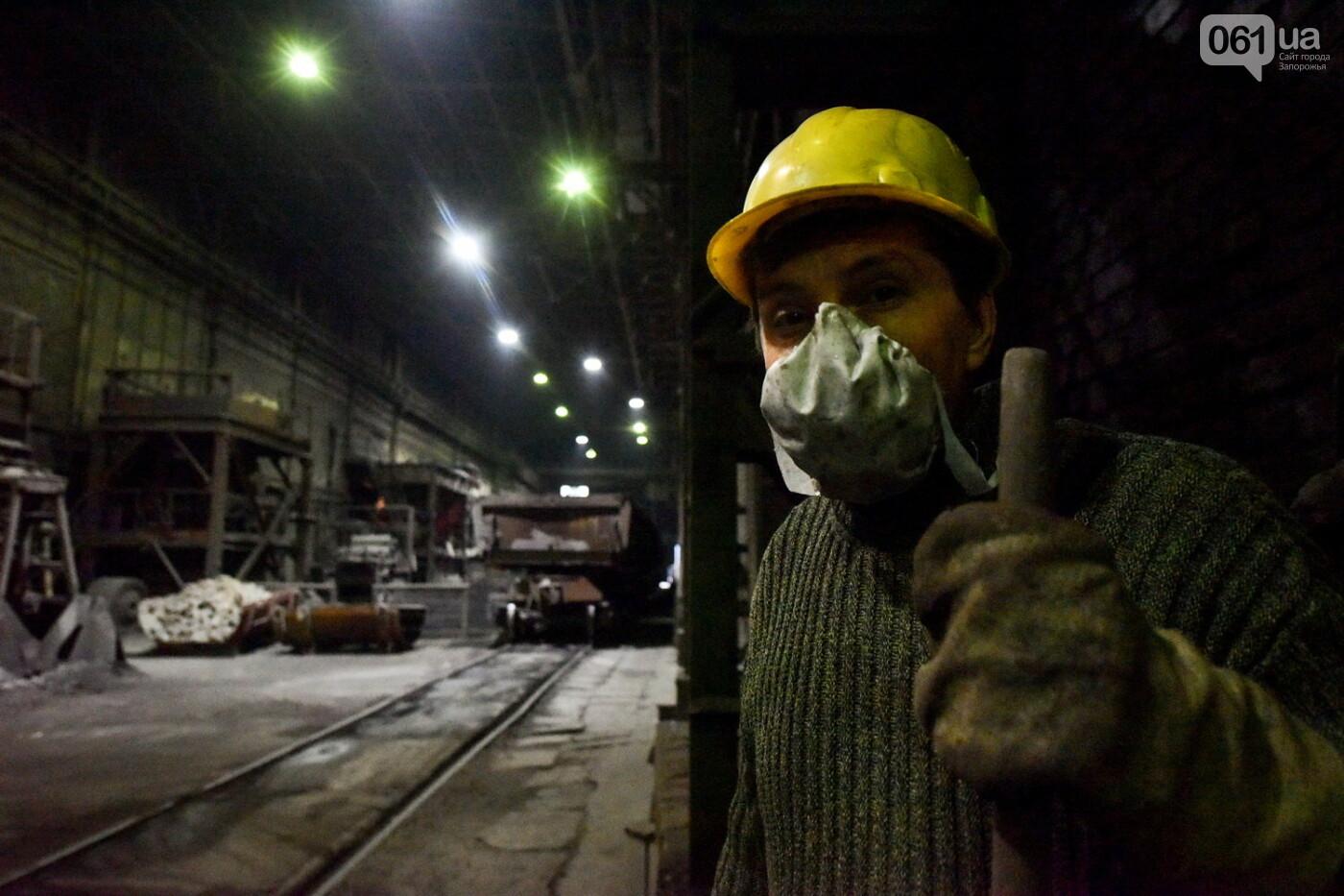 Как руду превращают в ферросплавы: экскурсия на производство, – ФОТОРЕПОРТАЖ, фото-11