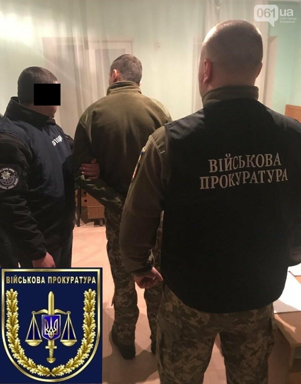 В Запорожской области на взятке в 2000 гривен задержан офицер ВСУ , фото-1