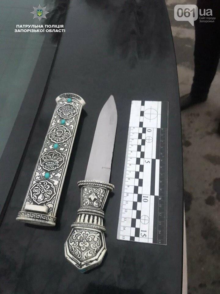 В Запорожье у 24-летнего парня изъяли нож ручной работы, - ФОТО, фото-1