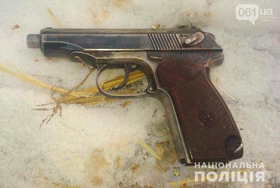 Под Вольнянском местный житель угрожал сотрудникам облэнерго пистолетом и бросил гранату в полицейских, фото-4
