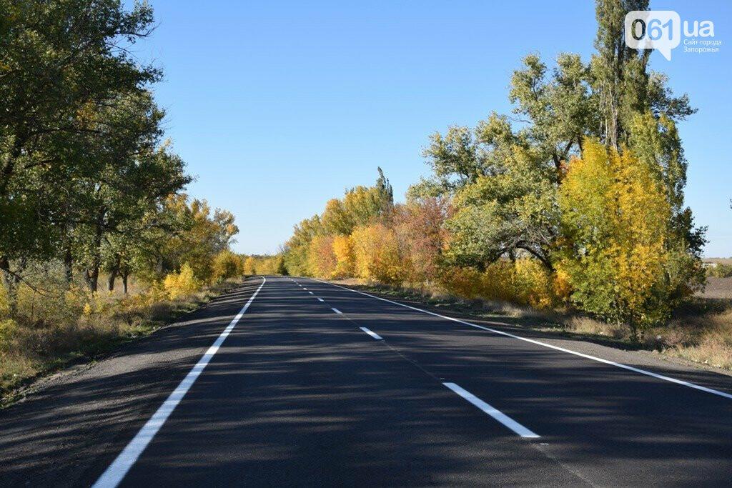 Ремонт запорожской трассы попал в ТОП-10 главных строек страны, фото-2