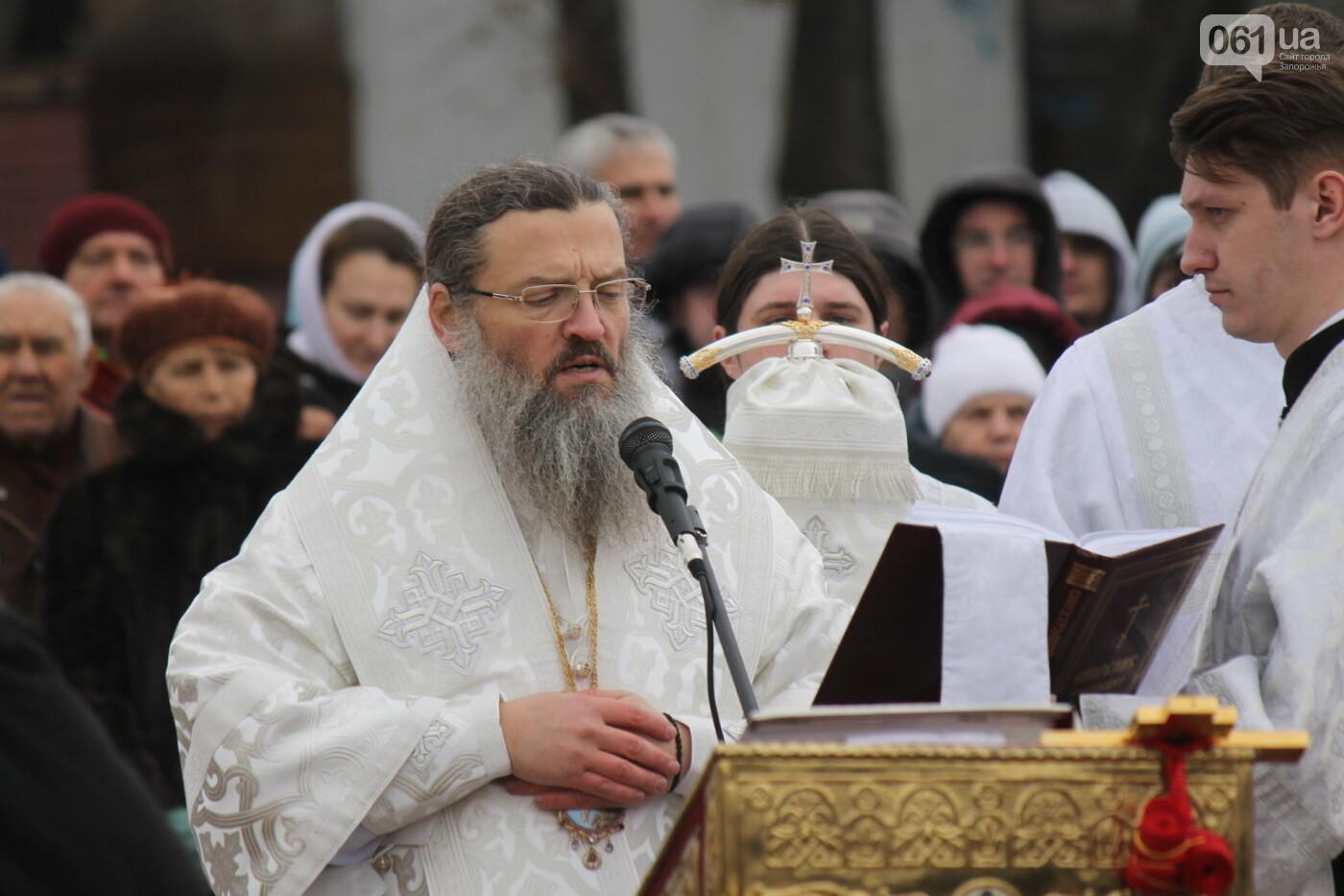 Как в Запорожье массово отметили Крещение на Центральном пляже, – ФОТОРЕПОРТАЖ, фото-6