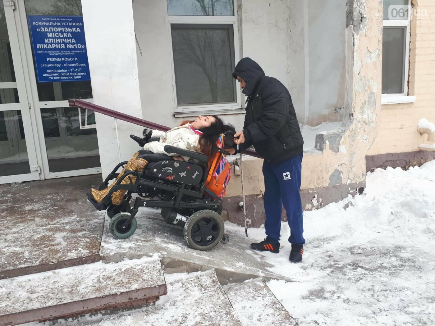 """Марианна с инвалидностью, которую не взяли на TV: """"Лет до 14 мне вообще было пофиг, что я не хожу"""", фото-20"""