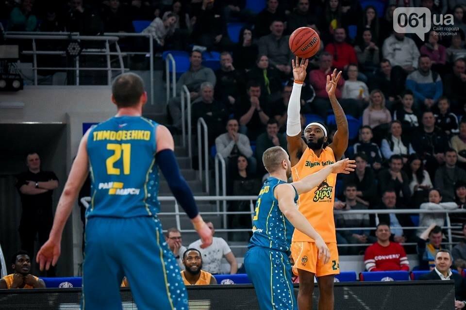 Как в Запорожье прошел Матч Звезд украинского баскетбола, – ФОТОРЕПОРТАЖ, фото-25