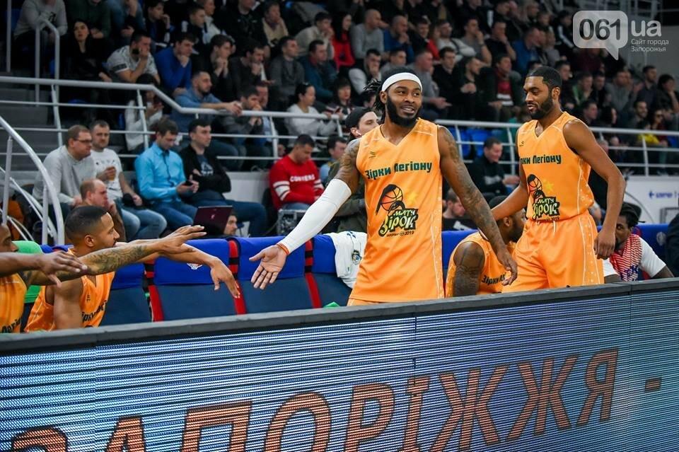 Как в Запорожье прошел Матч Звезд украинского баскетбола, – ФОТОРЕПОРТАЖ, фото-38