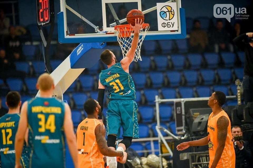 Как в Запорожье прошел Матч Звезд украинского баскетбола, – ФОТОРЕПОРТАЖ, фото-26