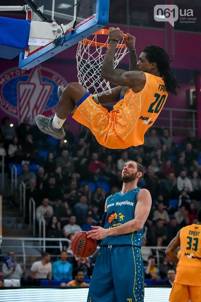 Как в Запорожье прошел Матч Звезд украинского баскетбола, – ФОТОРЕПОРТАЖ, фото-27