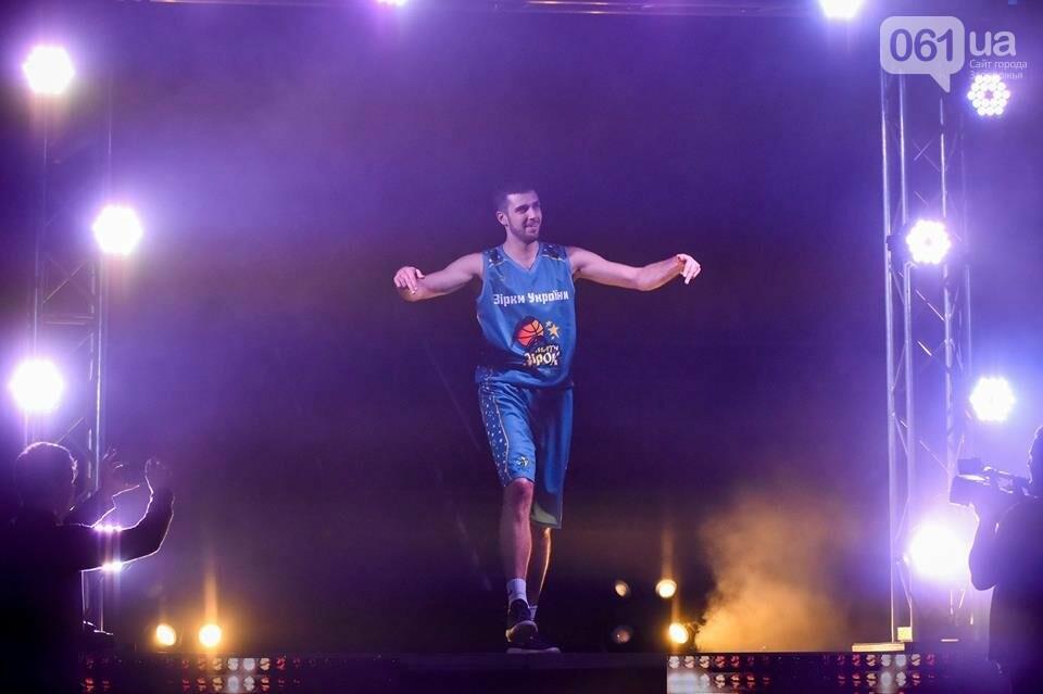 Как в Запорожье прошел Матч Звезд украинского баскетбола, – ФОТОРЕПОРТАЖ, фото-13
