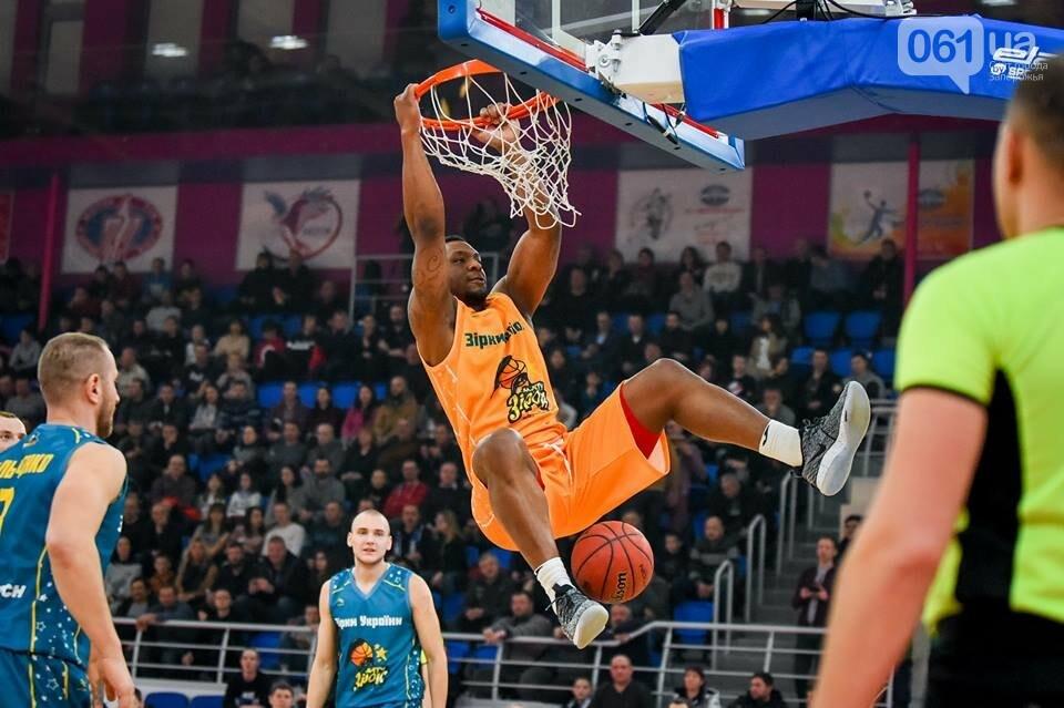 Как в Запорожье прошел Матч Звезд украинского баскетбола, – ФОТОРЕПОРТАЖ, фото-28