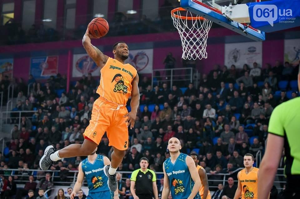 Как в Запорожье прошел Матч Звезд украинского баскетбола, – ФОТОРЕПОРТАЖ, фото-18