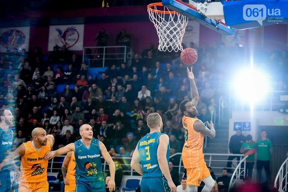 Как в Запорожье прошел Матч Звезд украинского баскетбола, – ФОТОРЕПОРТАЖ, фото-29