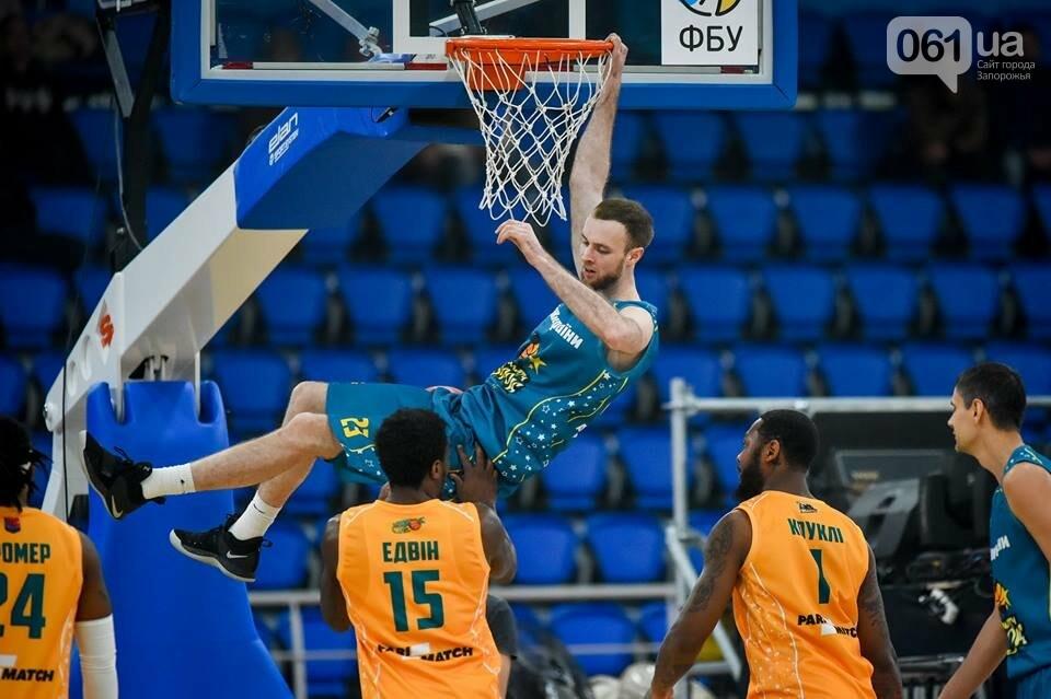 Как в Запорожье прошел Матч Звезд украинского баскетбола, – ФОТОРЕПОРТАЖ, фото-19