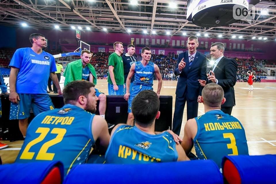 Как в Запорожье прошел Матч Звезд украинского баскетбола, – ФОТОРЕПОРТАЖ, фото-22