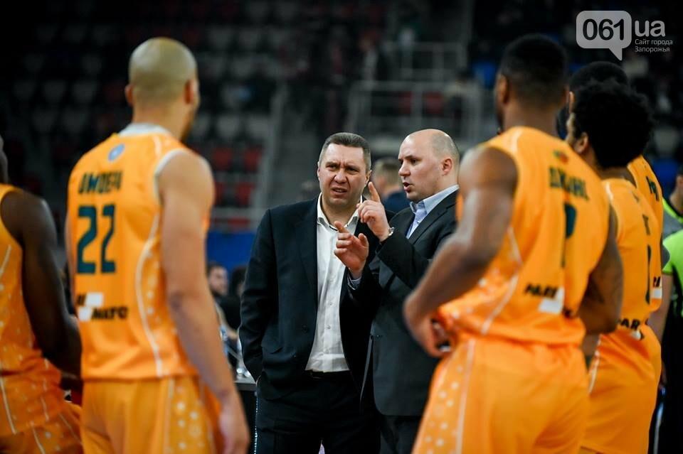 Как в Запорожье прошел Матч Звезд украинского баскетбола, – ФОТОРЕПОРТАЖ, фото-23