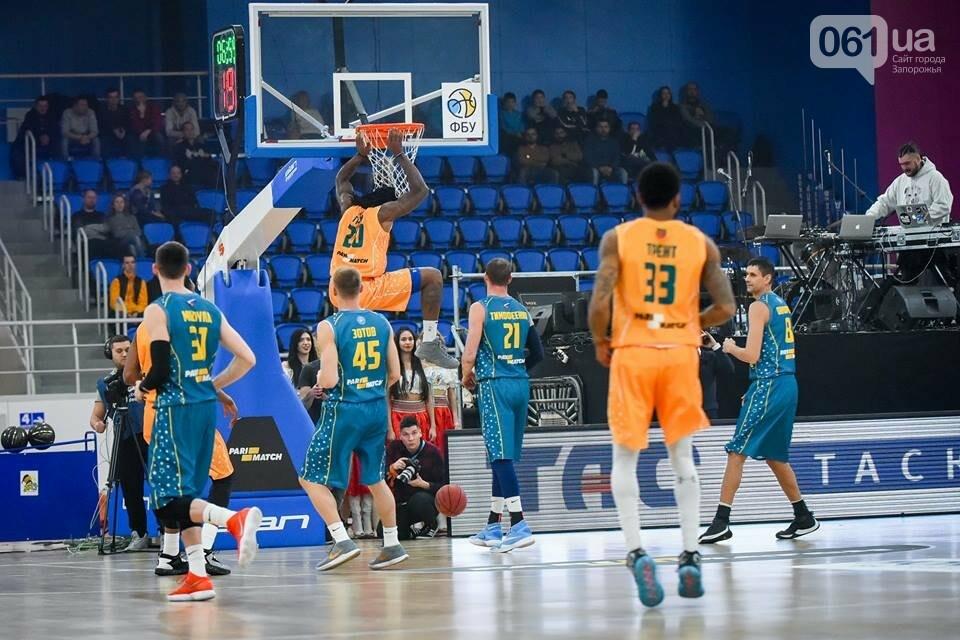 Как в Запорожье прошел Матч Звезд украинского баскетбола, – ФОТОРЕПОРТАЖ, фото-30