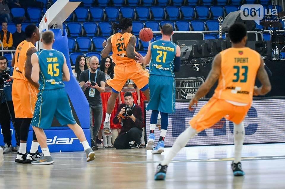 Как в Запорожье прошел Матч Звезд украинского баскетбола, – ФОТОРЕПОРТАЖ, фото-31