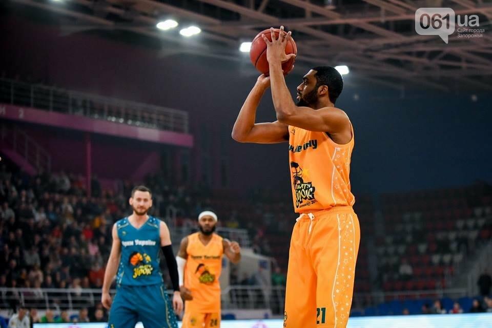 Как в Запорожье прошел Матч Звезд украинского баскетбола, – ФОТОРЕПОРТАЖ, фото-21